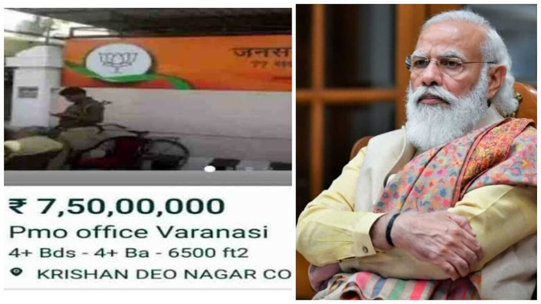 PM Modi's Varanasi office put up for sale on OLX for Rs 7.5 crore, 4 held