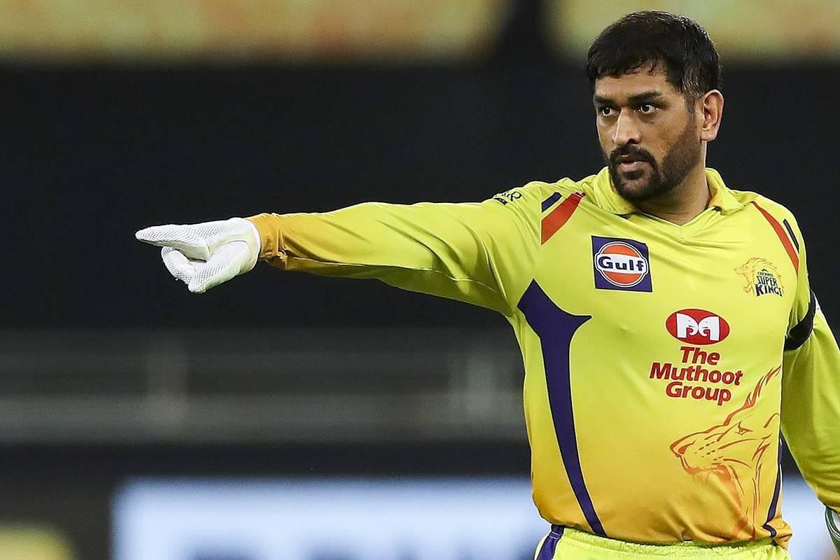 IPL 2021 Auction: Chennai Super Kings (CSK) skipper MS Dhoni