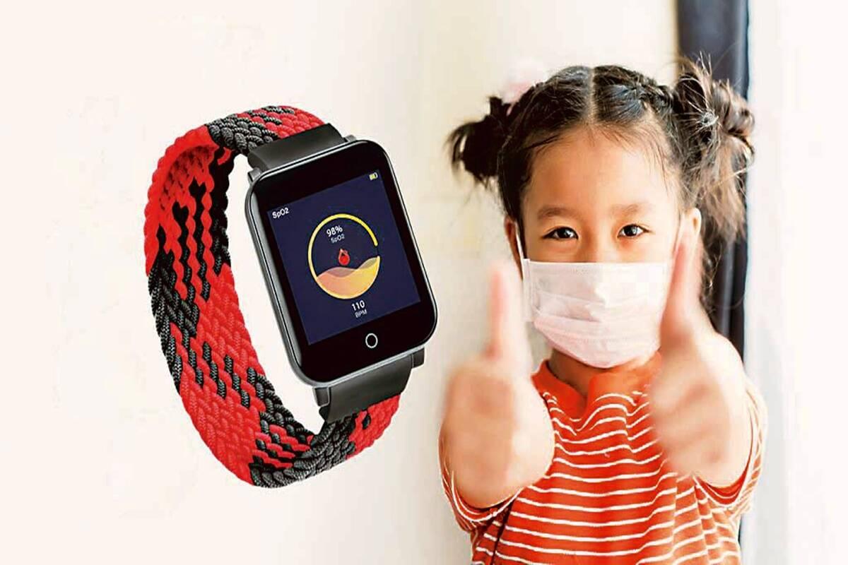 GOQii Vital 4. & Smart Vital Junior: Health buddy on your wrist